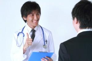 生活保護 健康診断 費用
